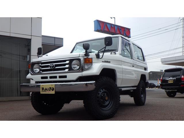「トヨタ」「ランドクルーザー70」「SUV・クロカン」「大分県」の中古車