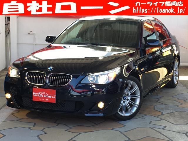 BMW 525i MSpkg