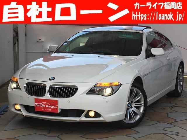 BMW 630i クーペ サンルーフ 本革シート シートヒーター