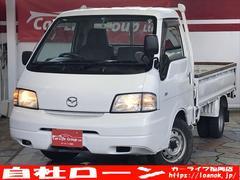 ボンゴトラックワイドローDX