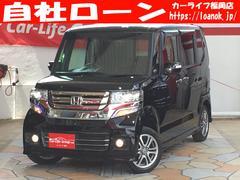 N BOXカスタムG・Lパッケージ FU1694