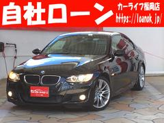 BMW320i Mスポーツパッケージ FU1719