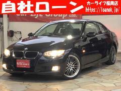 BMW320i FU1522
