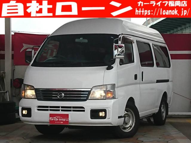 日産 GX FU3360