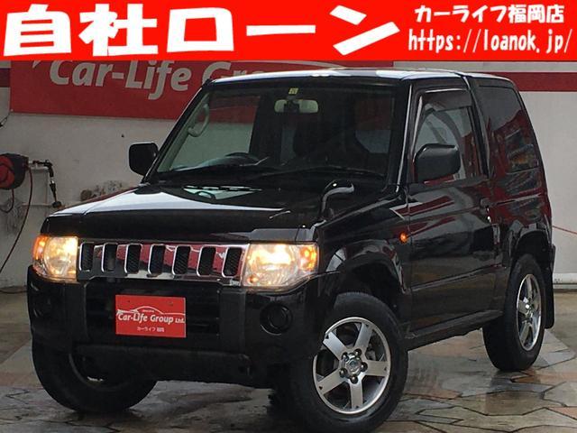 「三菱」「パジェロミニ」「コンパクトカー」「福岡県」の中古車