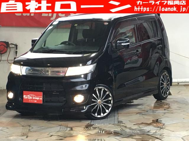 「スズキ」「ワゴンRスティングレー」「コンパクトカー」「福岡県」の中古車