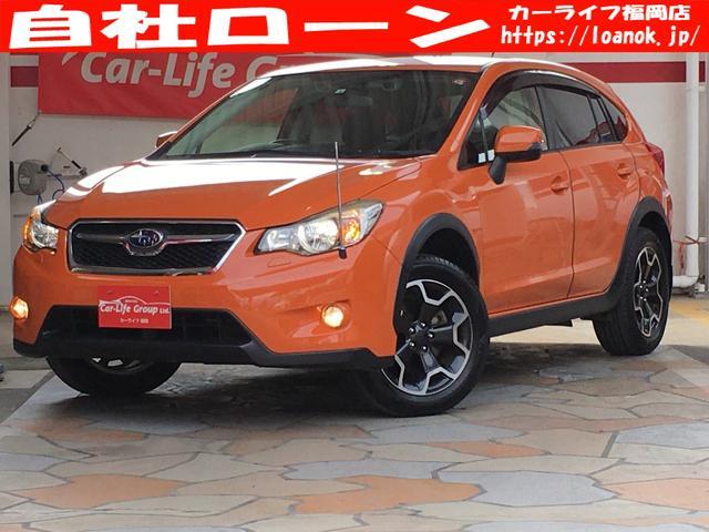 「スバル」「XV」「SUV・クロカン」「福岡県」の中古車