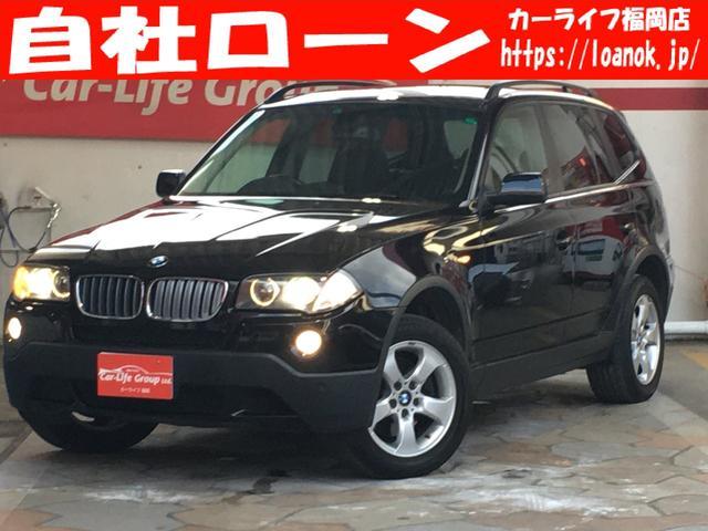 BMW xDrive 25i FU5750