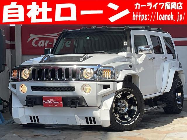 「ハマー」「ハマーH3」「SUV・クロカン」「福岡県」の中古車