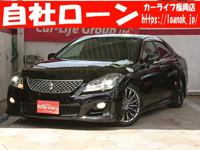 トヨタ クラウン 3.5アスリートGパッケージ FU7124