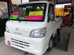 ハイゼットトラックスペシャル4WD 5MT AC・PS 三方開ゴム 荷台マット