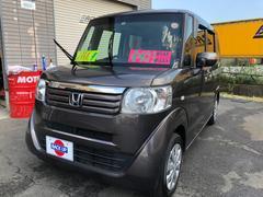 N BOXG・Lパッケージ 福祉車両 スローパー ウインチベルト