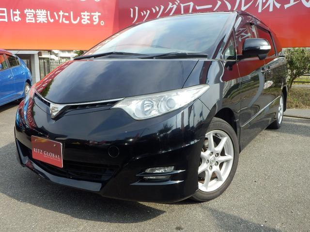 トヨタ 2.4アエラス Gエディション 保証付 HDD パワスラ