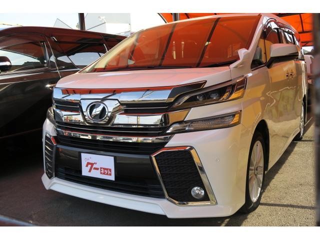 トヨタ 2.5Z 両側電動スライドドア 9インチナビ フリップダウンモニター フルセグ 純正18AW スマートキー