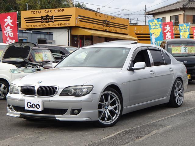BMW 740i HDDナビ 黒革シート サンルーフ ダウンサス