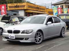 BMW740i HDDナビ 黒革シート サンルーフ ダウンサス