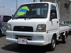 サンバートラックT エアコン パワステ 4WD 三方開き