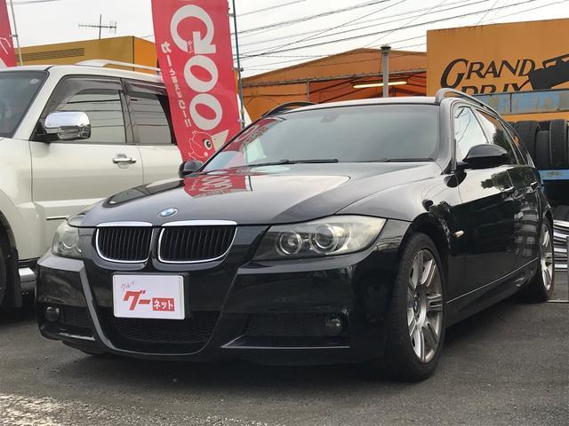 BMW 320iツーリング MスポーツPKG ナビ 純正AW