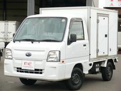 サンバートラック冷凍冷蔵車 パートタイム4WD 4気筒エンジン 両側扉