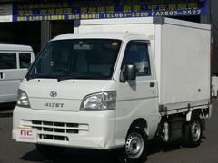 ハイゼットトラック冷凍冷蔵車 5速マニュアル エアコン ETC