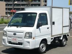 サンバートラックTB 冷蔵冷凍移動販売車 手洗いシンク AT −7℃中温