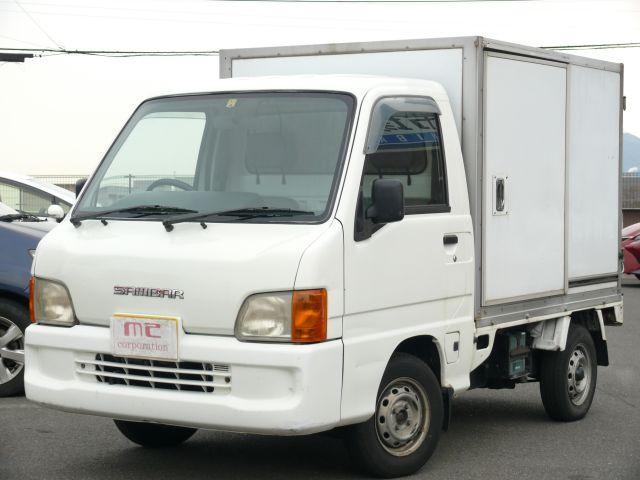 スバル サンバートラック 中温冷蔵冷凍車 デンソー−5℃ 5速マ...