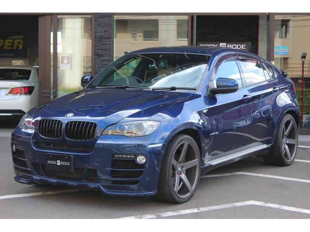 BMW xDrive 35i SR ラバーディップ 22inAW