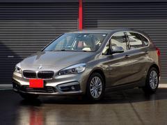 BMW218iアクティブツアラー ラグジュアリー オ−トトランク