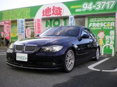 BMW323i 1年保証 黒革 BBSアルミ 社外ナビ