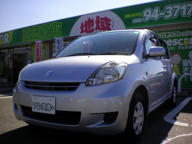 トヨタ X イロドリ 1年保証