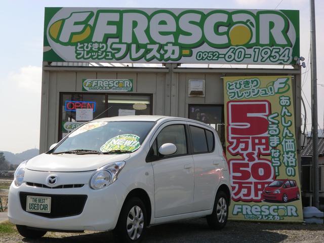 マツダ GS オーディオ 1年保証