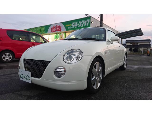 「ダイハツ」「コペン」「オープンカー」「佐賀県」の中古車