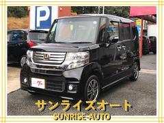 N BOXカスタムG TV ナビ 軽自動車 ETC クリスタルブラックパール