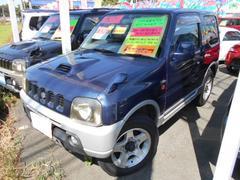 ジムニーワイルドウインド Tチェーン式 2WD・4WD切り替え式
