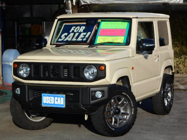 スズキ XC 5F 4WD セーフティーサポート 点検記録簿