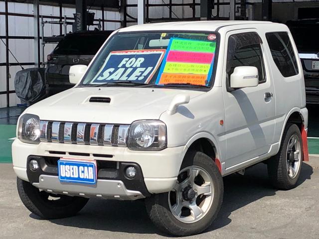 スズキ クロスアドベンチャーXC 8型AT 4WD メモリーナビ