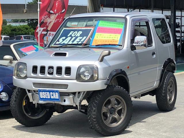 スズキ XL 2型5F 4WD リフトアップ オーバーフェンダー