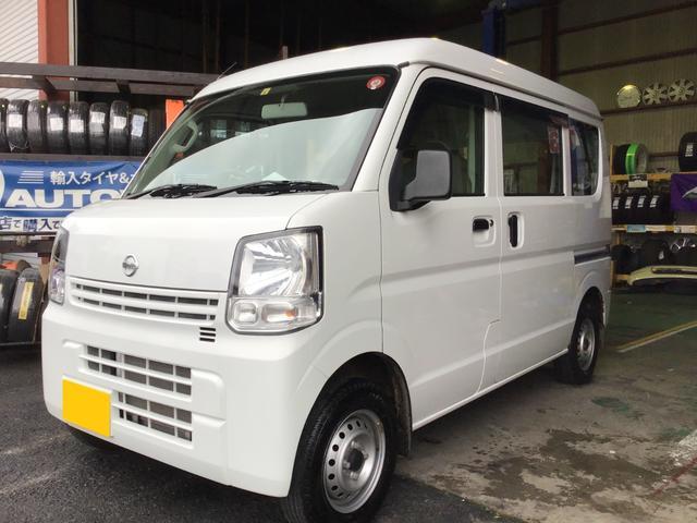 「日産」「NV100クリッパー」「軽自動車」「福岡県」の中古車