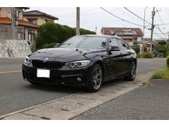 BMW420iグランクーペXドライブ Mスポーツ  スタイルエッジ