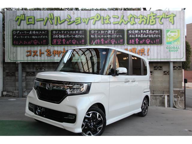 ホンダ G・Lターボホンダセンシング オプションカラー 新車未登録