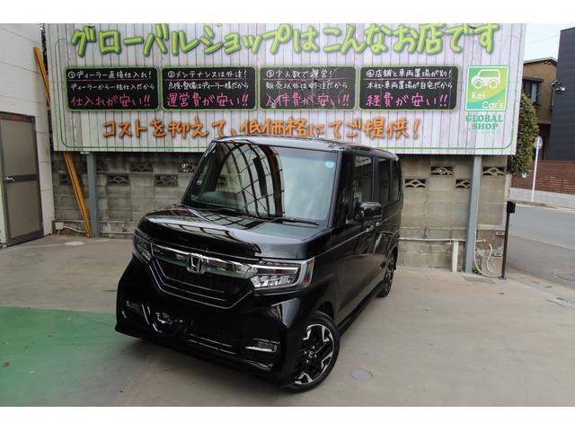 G・Lターボホンダセンシング 新車未登録(1枚目)