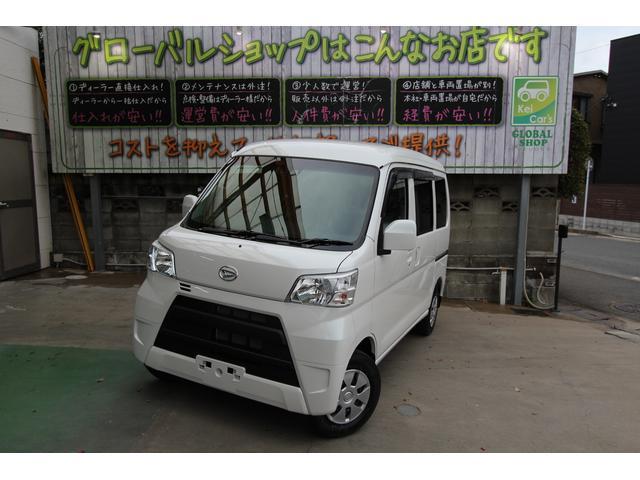 ダイハツ クルーズSAIII オプションカラー ビジネスパック 新車