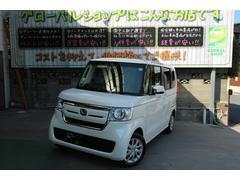 N BOXG・Lホンダセンシング オプションカラー 新車未登録