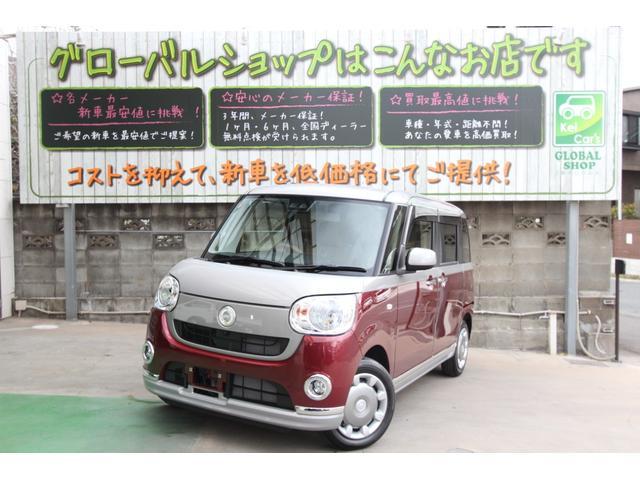 ダイハツ Xメイクアップリミテッド SAIII 新車 ストライプカラー