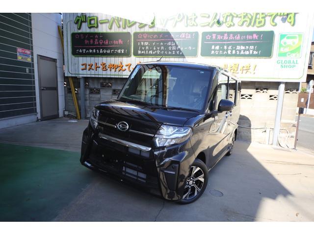 カスタムX純正ナビアップグレードパック 届出済未使用車(1枚目)