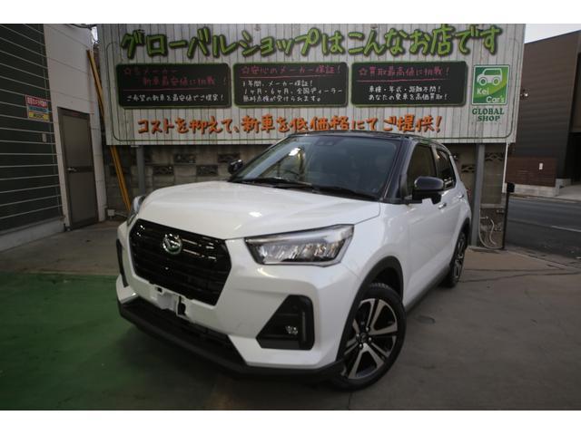 「ダイハツ」「ロッキー」「SUV・クロカン」「福岡県」の中古車