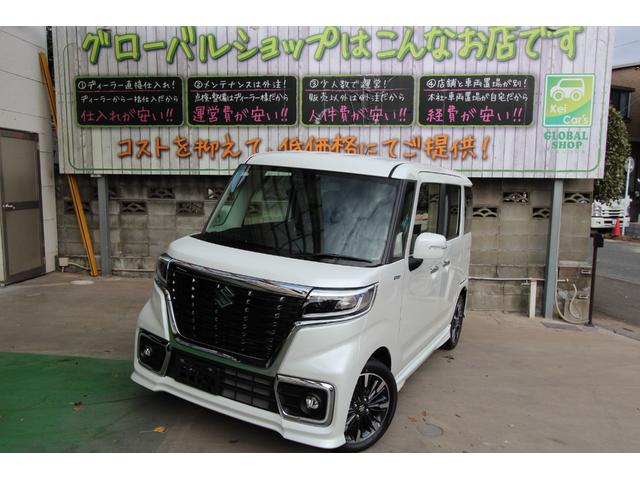 スズキ ハイブリッドXS オプションカラー 両側電動スライドドア LEDヘッドランプ 新車未登録