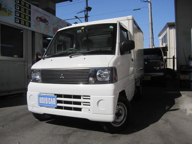 三菱 ミニキャブトラック VX禁煙車マイナス5度冷蔵冷凍車パワステ