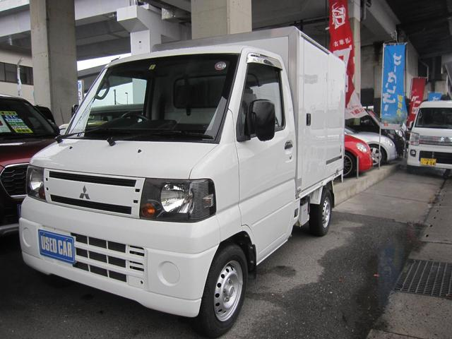 三菱 ミニキャブトラック VXワンオーナー禁煙車マイナス5度冷蔵冷凍車パワステサイドD