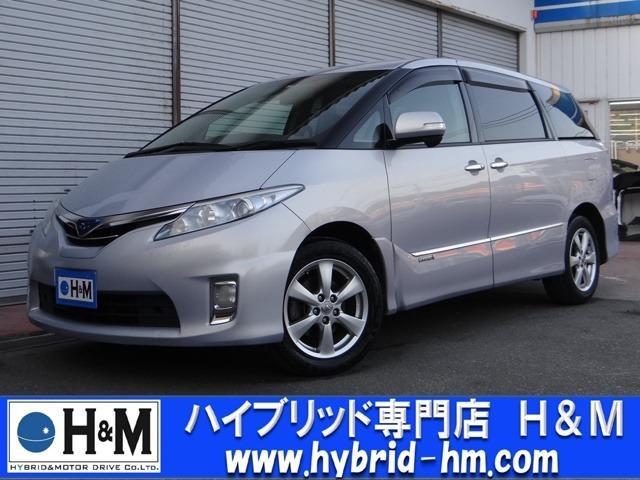 トヨタ X 4WD 両側電動スライド フリップダウン HVB点検済